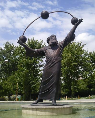 مجسمه ابوریحان بیرونی، تهران، پارک لاله
