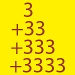 مسئله ریاضی: محاسبه مجموع